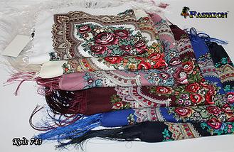 Коралловый павлопосадский платок Чудесные сны, фото 3