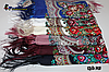 Коралловый павлопосадский платок Чудесные сны, фото 2