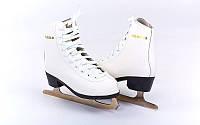 Коньки фигурные белые PVC (р-р 34-36, лезвие-сталь), фото 1