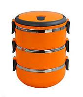 Термо ланч-бокс из нержавеющей стали Easy lock 2,1 литра, три контейнера для еды. Разные цвета