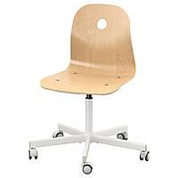 Кресло IKEA VÅGSBERG / SPORREN
