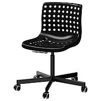 Кресло IKEA SKÅLBERG / SPORREN