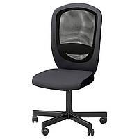 Кресло IKEA FLINTAN