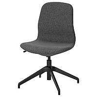 Кресло IKEA LÅNGFJÄLL