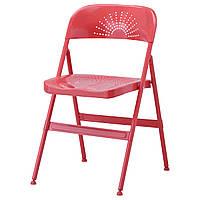 Складной стул IKEA FRODE