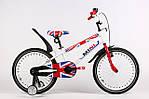 """Детский велосипед ARDIS MINI 20""""  Белый/Красный"""