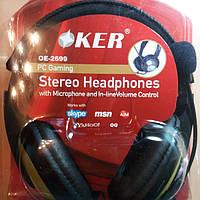 Наушники КЕR OE-2699 стерео с микрофоном