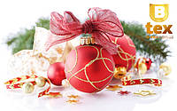 З Новим Роком та Різдвом Христовим !!!