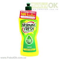Жидкость Для Мытья Посуды Cуперконцентрат 900 Мл Morning Fresh Lemon (Код:1247) Состояние: НОВОЕ, фото 1