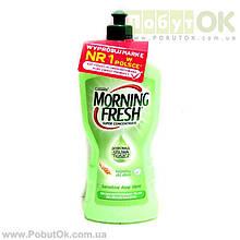 Жидкость Для Мытья Посуды Cуперконцентрат 900 Мл Morning Fresh SENSITIVE ALOE VERA (Код:1248) Состояние: НОВОЕ