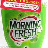 Жидкость Для Мытья Посуды Cуперконцентрат 900 Мл Morning Fresh APPLE (Код:1249) Состояние: НОВОЕ, фото 3