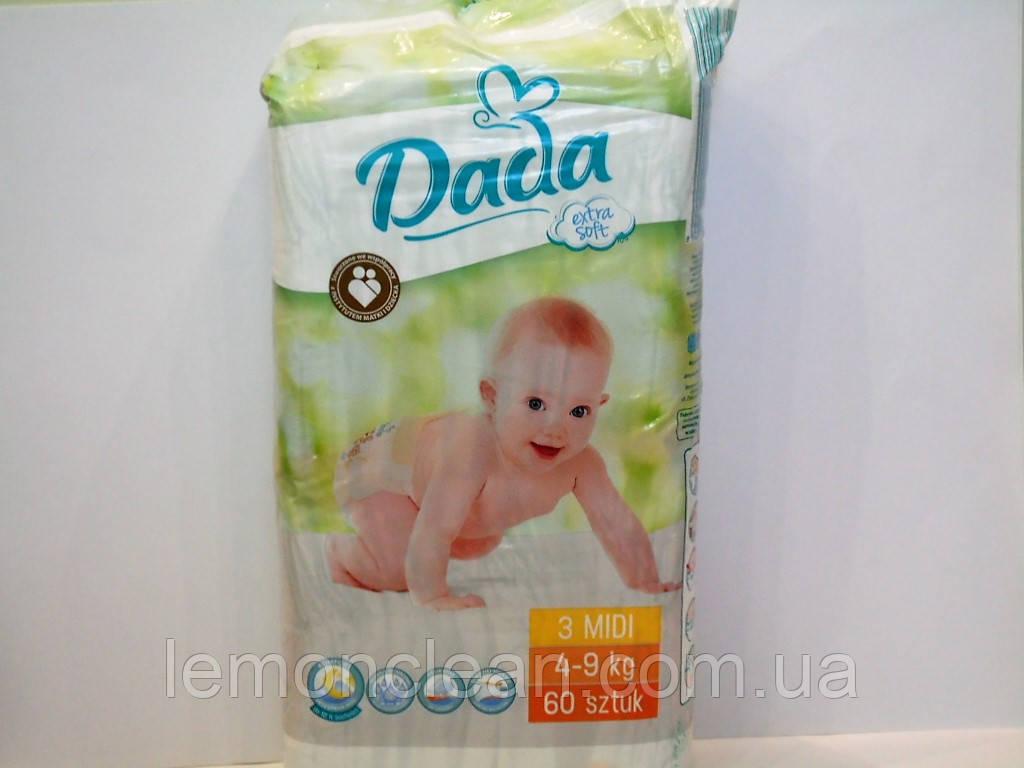 Подгузники Dada Extra Soft 3 Midi 4-9кг 60шт — в Категории ... 1ad8c34ac2d