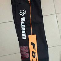 Спортивные штаны подросток от 550 шт.