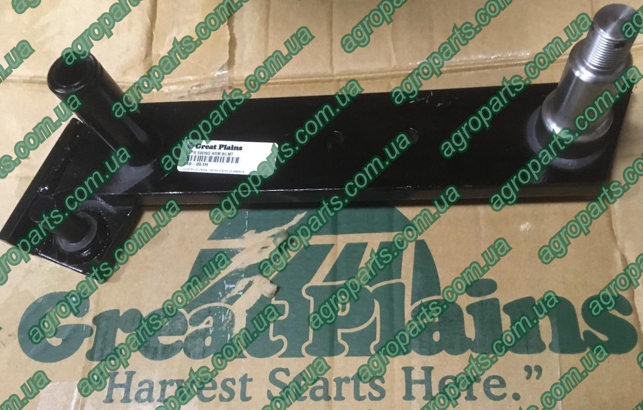 Кронштейн 249-051H ступицы фрезы Great Plains Fertilizer Coulter ARM з/ч рычаг 249-051Н планка