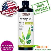 Nutiva, Органическое конопляное масло, холодного отжима, 710 мл (24 жидкие унции), купить, цена, отзывы