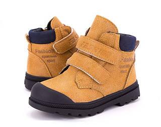 Обувь для мальчиков, детские ботики коричневые, Jong.Golf