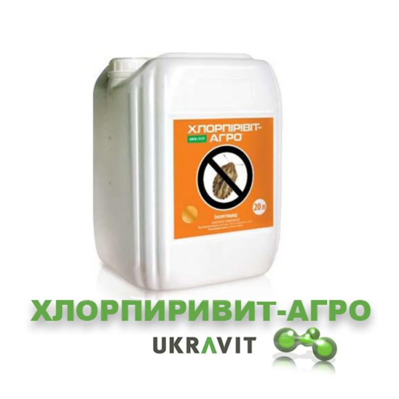 Инсектицид Хлорпиривит-Агро (инсектицид Нурел Д)