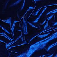 Велюр плотный синий