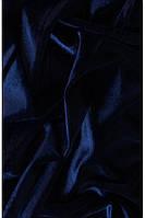 Велюр плотный темно синий
