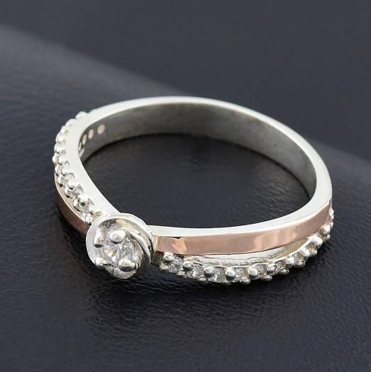 """Серебряное кольцо с золотыми пластинами """"Роза"""", размер 15.5, серебро 2.58 г, золото 0.06 г"""