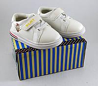 Детскую обувь в Черноморске. Сравнить цены, купить потребительские ... 2a0ea729538