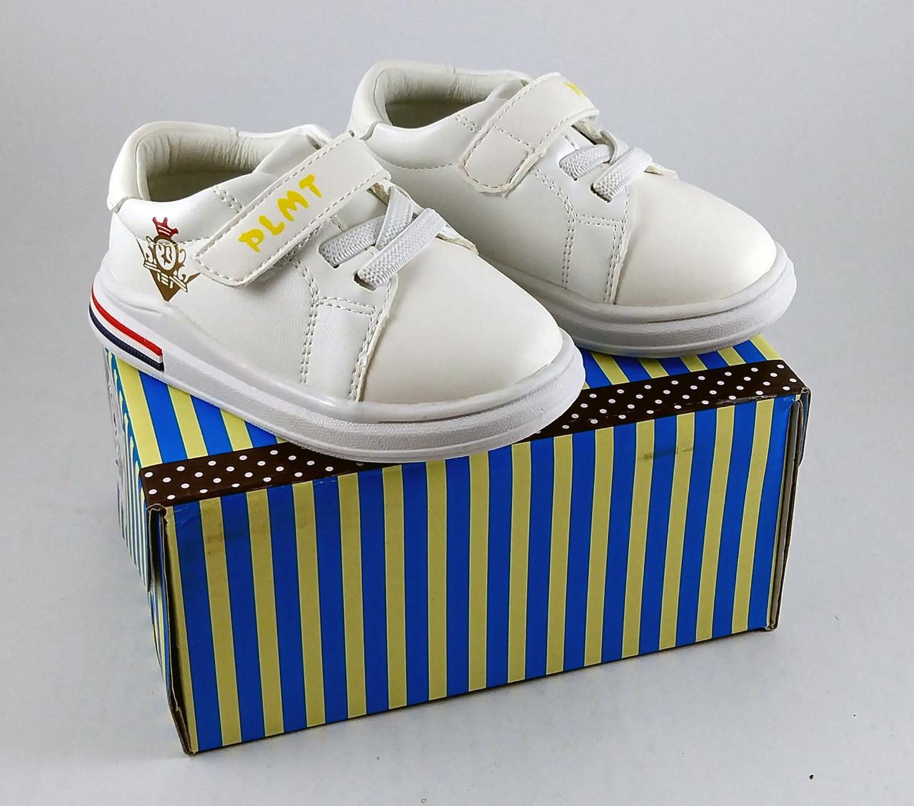 0aa406c72 Кроссовки детские, обувь для девочек - mioBambino Интернет магазин детской  обуви в Днепре