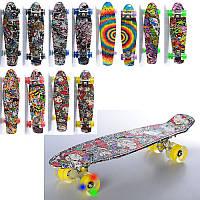 Скейт-пенни со светящимися колесами MS 0748-5 Profi