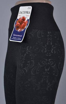 Женские бесшовные лосины на меху Ласточка (с узором) А155, фото 2