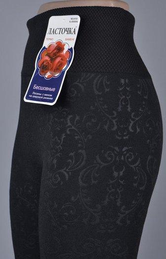 Женские бесшовные лосины на меху Ласточка (с узором) А155