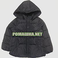 Детская весенняя осенняя куртка р. 110 для девочки с капюшоном подкладка флис 100% полиэстер 1127 Черный
