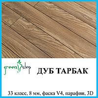 Ламинат толщиной 8 мм Green Step Comfort 33 класс, Дуб Тарбак