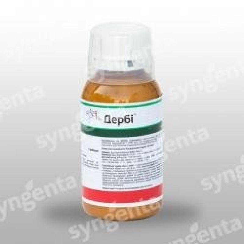 Дерби 175, к.с. гербицид,