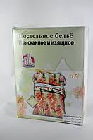 Комплект постельного белья оптом со склада Одесса 7 км