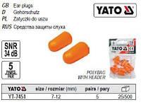Противошумные беруши YATO  YT-7451