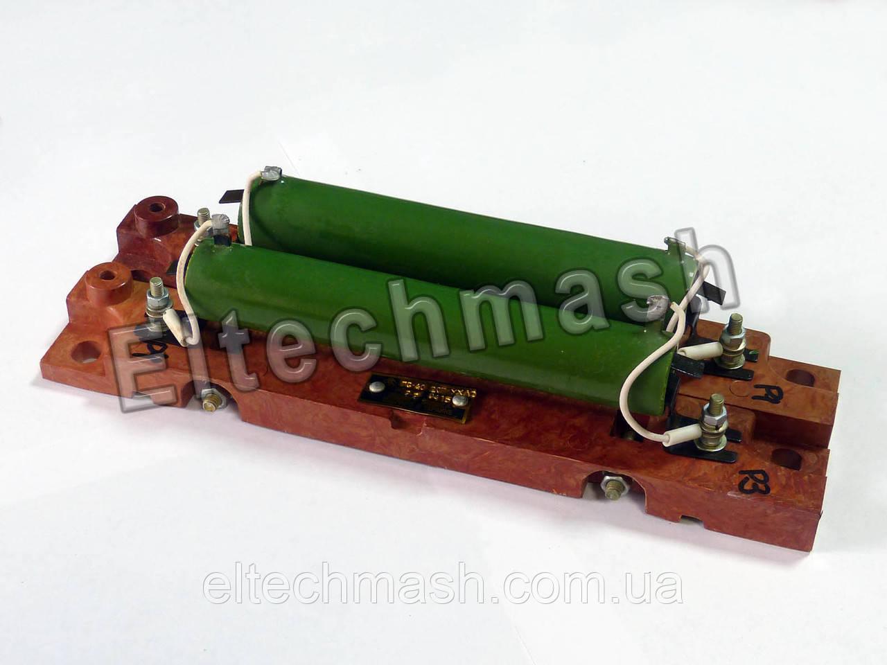 Резистор ПС-40205 УХЛ2 ИАКВ.434173.005-04