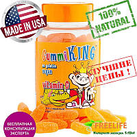Gummi King, Витамин C для детей с натуральным апельсиновым вкусом , 60 жевательных витаминов, купить, цена, от