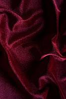 Велюр плотный бордовый