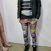 Спортивные штаны женские Турция