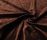 Велюр плотный коричневый