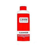 Средство для удаления липкого слоя, дезинфекции и обезжиривания ногтей, Cleanser 3 in 1,250 мл