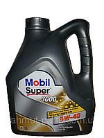 Масло моторное MOBIL SUPER 3000 5W-40 API SN/SM