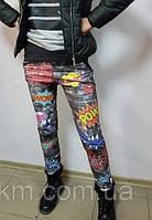 Женские стильные штаны Микс