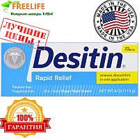 Desitin, Крем от опрелостей, Мгновенное облегчение, 4 унции (113 г)