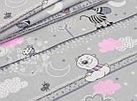 """Отрез ткани №933 """"Мишки, жирафы, зебры"""", с розовыми облаками на сером фоне, фото 2"""