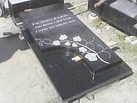 Надгробие двойное
