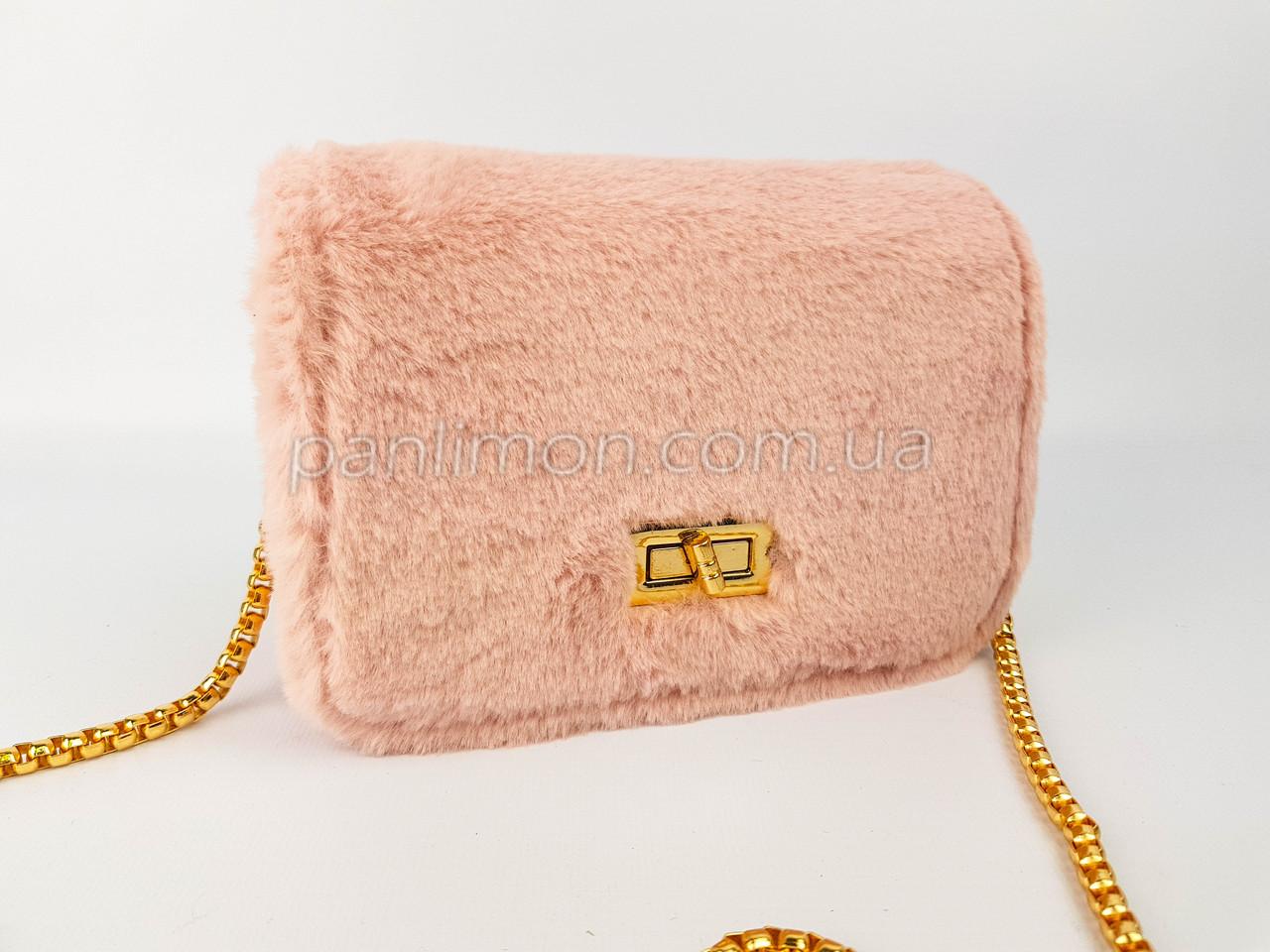 Сумочка розовый мех на цепочке 207-29