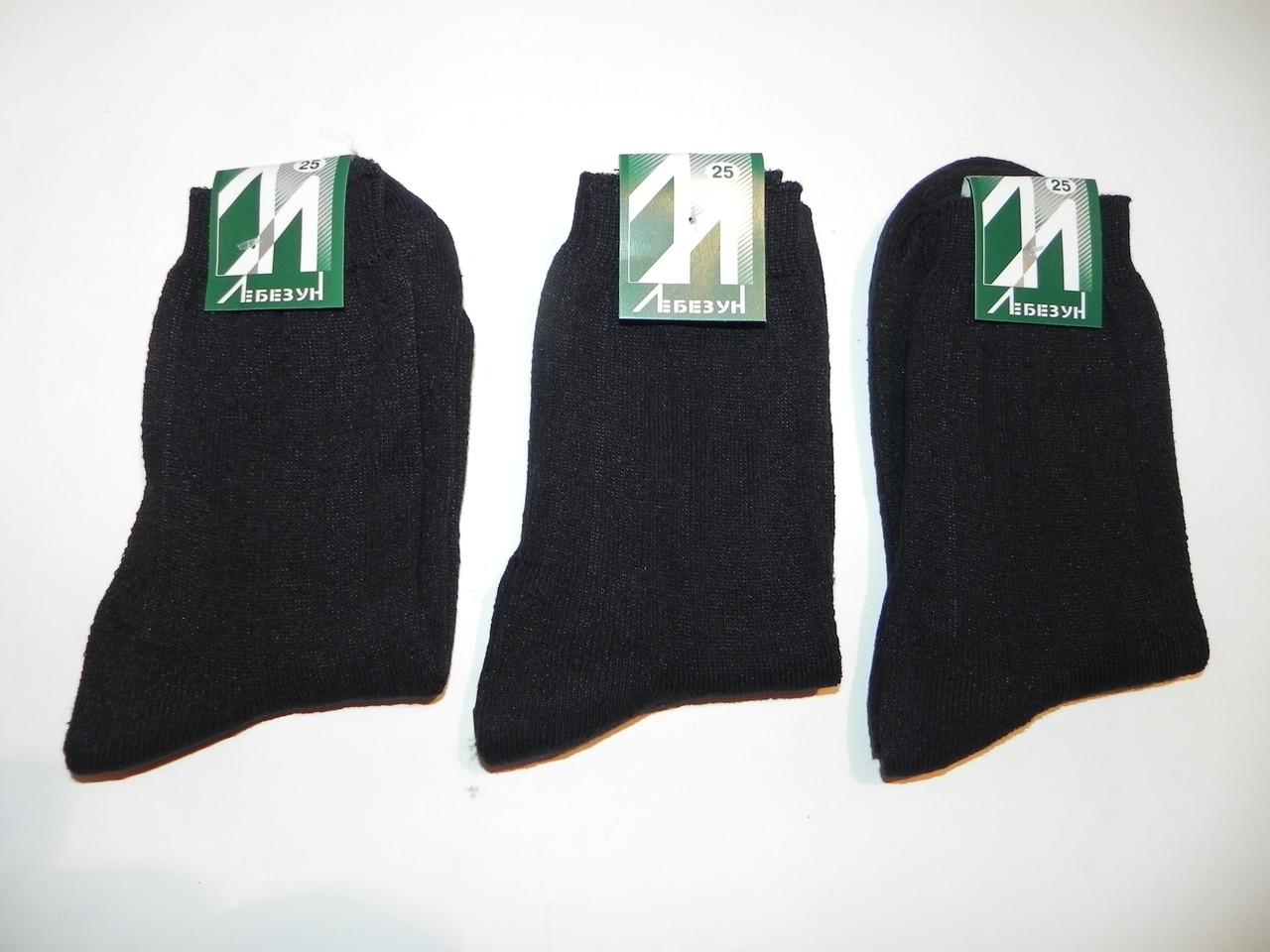 Носки мужские махровые Лебезун