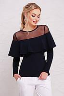 Женская нарядная темно-синяя кофта с длинным рукавом, с воланом и сеткой Сонья д/р