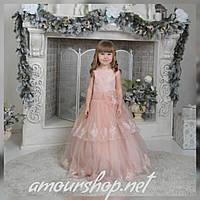 Детское нарядное платье . Рост 134 см.