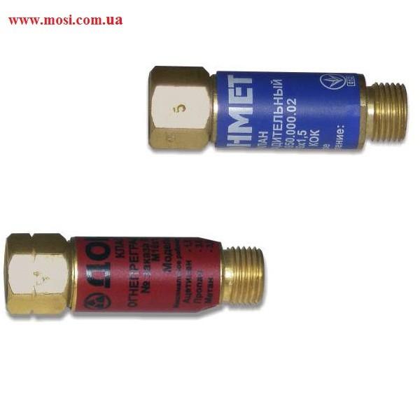 Клапан обратный огнепреградительный ДОНМЕТ G3/8LH 950.000.19
